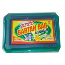 EXPERT BARTAN BAR (SET OF 3)