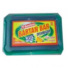 EXPERT BARTAN BAR (SET OF 3)