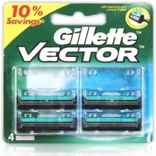 GILLETTE VECTOR BLADES